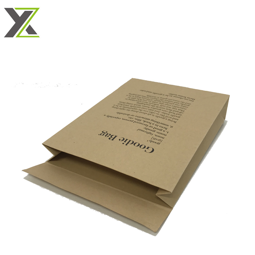 Hair and body care health products goodie kraft paper bags